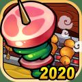 萌萌烧烤2020加速器