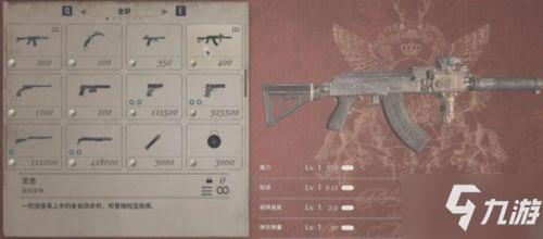 生化危机8突击步枪属性怎么样 突击步枪属性对比一览