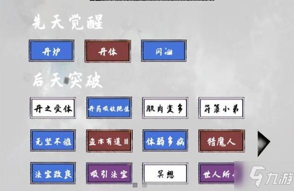 《太公传承》丹药召唤流玩法攻略