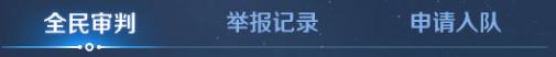 王者荣耀5月18日鹰眼护卫队第二批怎么申请?5.18鹰眼护卫队第二批申请地址