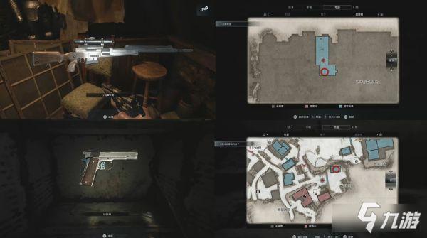 《生化危机8》多个武器配件获取位置