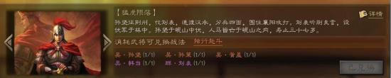 <a id='link_pop' class='keyword-tag' href='https://www.9game.cn/sgzzlb/'>三国志战略版</a>魏骑怎么玩 魏骑阵容攻略
