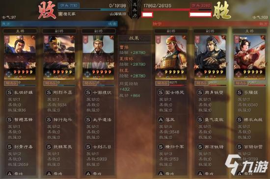 三国志战略版魏骑怎么玩 魏骑阵容攻略