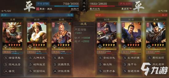 三国志战略版象兵队怎么玩 象兵队技能战法搭配