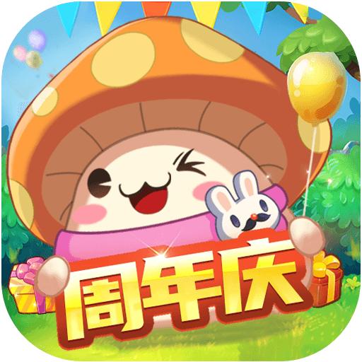 冒险王3OL(九游)电脑版