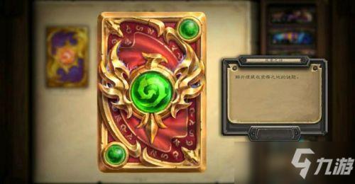 炉石传说凤凰之谜卡背是什么?凤凰之谜卡背答案谜底介绍