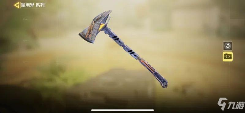 使命召唤手游双刃剑圣多少钱