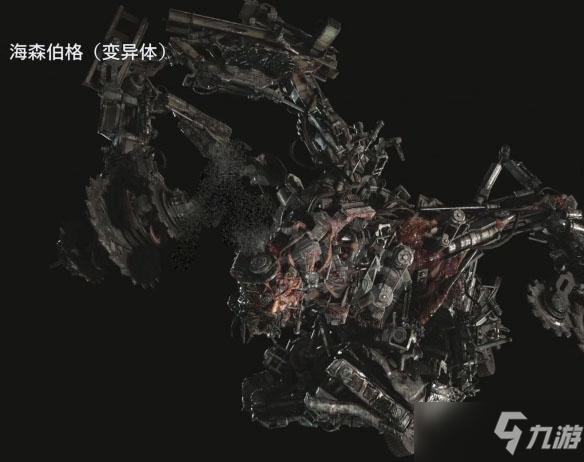 《生化危机8》boss最终形态介绍