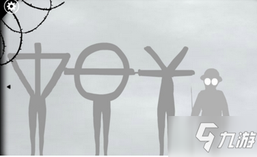 锈湖根源第25关攻略分享 第25关怎么过关