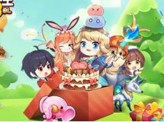 《冒险王3OL》周年庆典线下活动