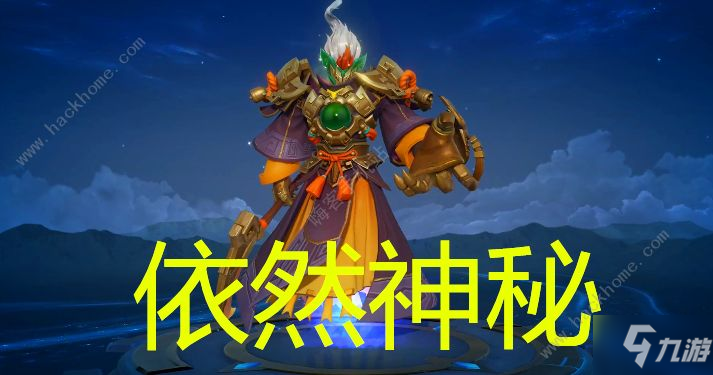 王者荣耀新赛季s24开始时间 新赛季s24段位继承表大全