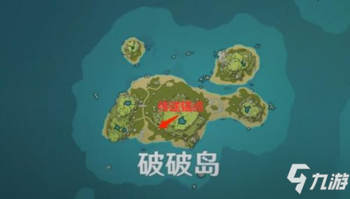 原神岛与海的彼端任务通关攻略 壁画位置大全