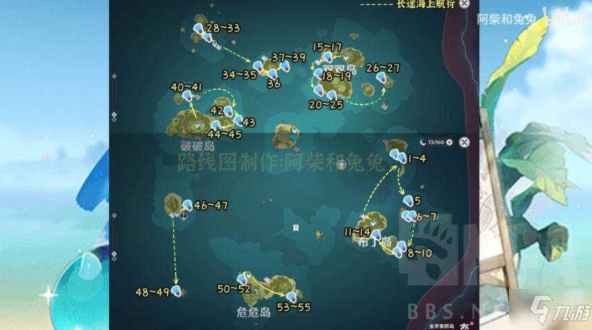 原神海灵芝位置介绍