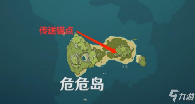 原神寻找其他壁画位置大全:海岛5处壁画位置分享!