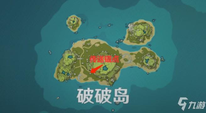 原神寻找其他壁画任务怎么做?海岛5处壁画位置一览