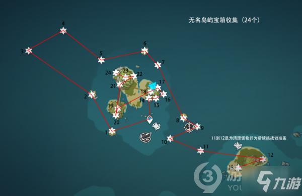 原神无名岛屿宝箱24个位置图解