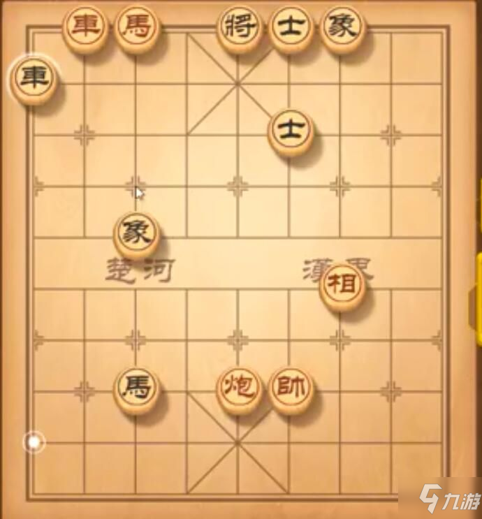 天天象棋残局挑战233期怎么破解 残局挑战233期破解方法