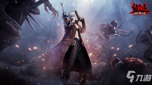《鬼泣:巅峰之战》最强的四把武器是哪些