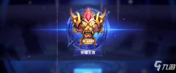 王者荣耀S24新赛季什么时候开启?s23赛季结束具体时间说明
