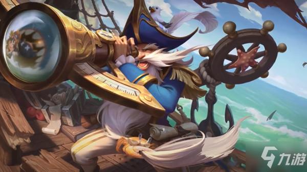 王者荣耀航海奇遇记皮肤特效怎么样?老夫子航海奇遇记皮肤上线预告