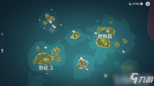《原神》海岛人物位置在哪儿
