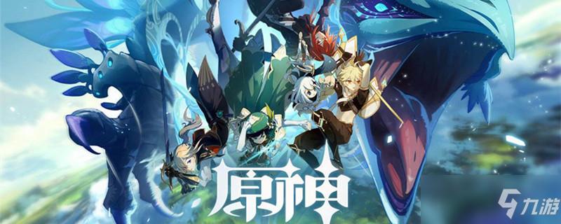 <a id='link_pop' class='keyword-tag' href='https://www.9game.cn/yuanshen/'>原神</a>愚人众位置
