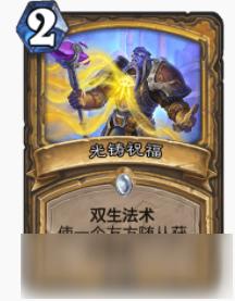 炉石传说贫瘠之地水晶龙任务骑怎么玩