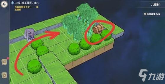 《崩坏3》八重村第三层怎么过
