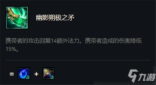 云顶之弈11.12新阵容玩法 青龙刀辛德拉诸神退散