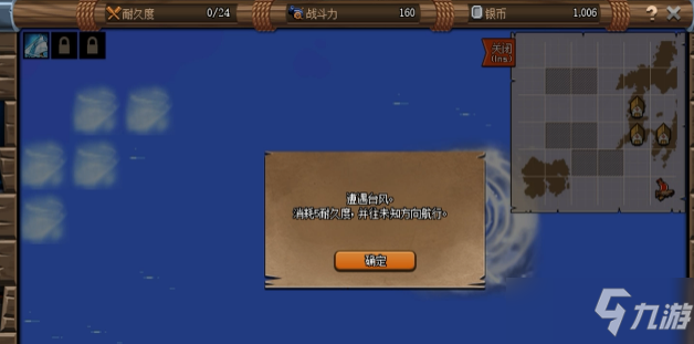 DNF大飞空时代玩法攻略
