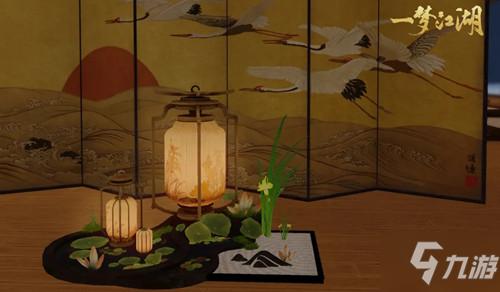 《一梦江湖》菖蒲晚灯家具图文展示