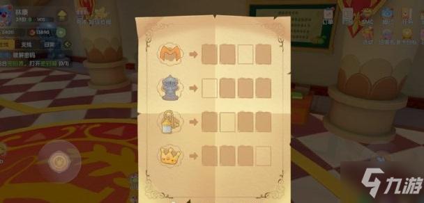 摩尔庄园手游城堡密码箱怎么解开?城堡密码箱密码答案一览