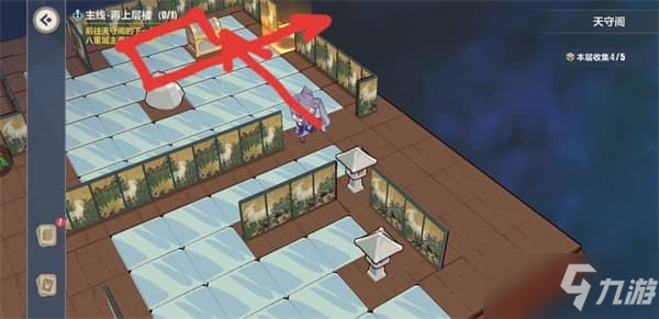 《崩坏3》天守阁全收集技巧分享