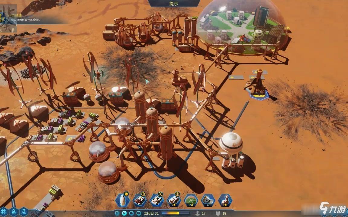 火星求生 基地如何布局-火星求生 基地如何布局