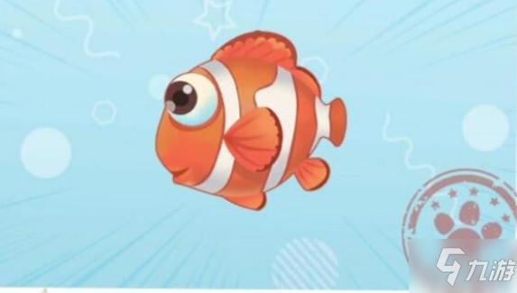 《摩尔庄园》手游小丑鱼作用介绍