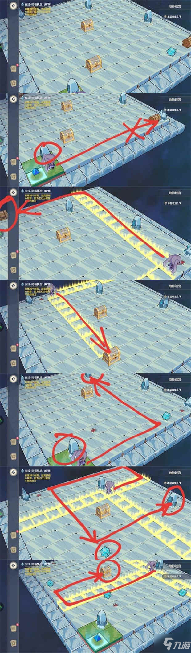 《崩坏3》天守阁地脉迷宫通关攻略