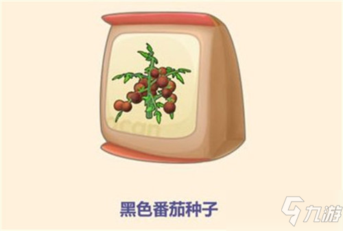 《摩尔庄园手游》太空黑晶番茄获取方法介绍