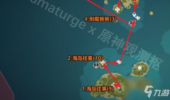 原神海岛往事海螺10在哪?原神海岛往事海螺10位置介绍