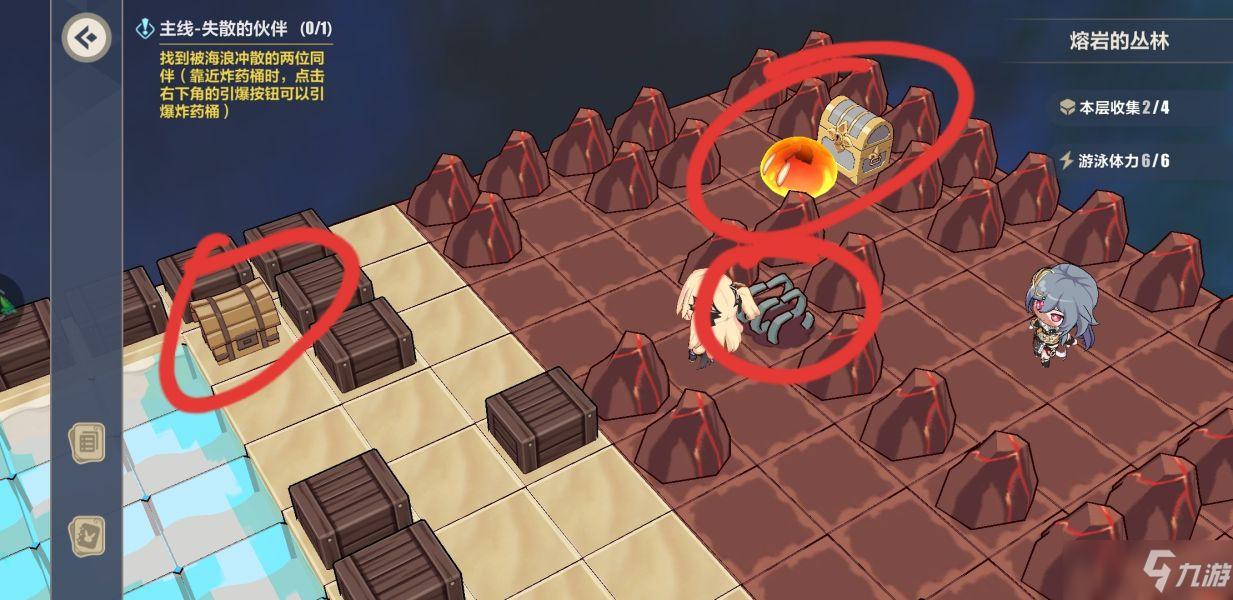 《崩坏3》熔岩的丛林第一层怎么过