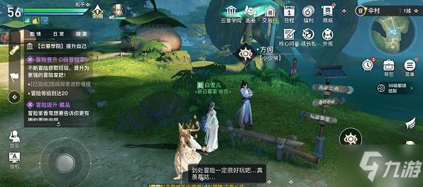 《天谕》手游龙渊历练玩法介绍