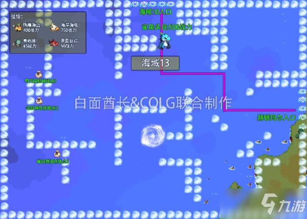 DNF大飞空时代全地图攻略