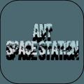 ANTSPACESTATION加速器