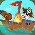 PiratesDuel