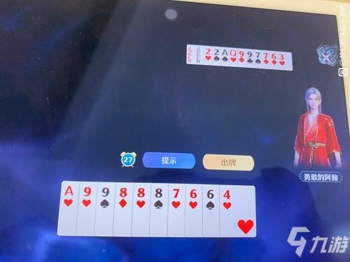 《梦幻新诛仙》探灵打牌残局怎么过 探灵打牌残局通关步骤