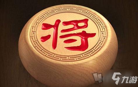 《天天象棋》棋残局挑战235关图文教程分享 残局挑战235关通关技巧攻略