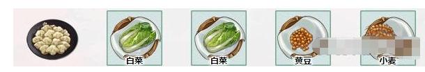 《江湖悠悠》白玉饺子食谱配方介绍