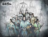 《永恒修仙》剑器 剑灵大揭秘(第二期)