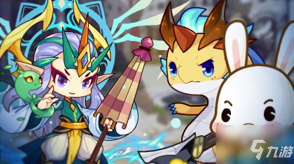 《洛克王国》7.2更新活动全介绍 7月2日更新内容汇总