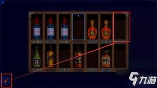 迷雾侦探酒窖支线任务攻略 酒窖支线怎么做
