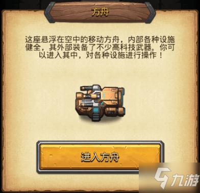 <a id='link_pop' class='keyword-tag' href='https://a.9game.cn/slmbsydmg/'>不思议迷宫</a>遗落之城迷宫怎么玩?遗落之城迷宫玩法攻略